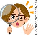 看通過放大鏡的驚奇的女性事業婦女 46292838