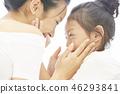 親子的生活方式 46293841