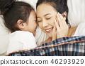 親子的生活方式 46293929