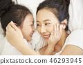 親子的生活方式 46293945