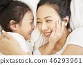 親子的生活方式 46293961