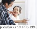 親子的生活方式 46293993