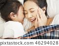 親子的生活方式 46294028