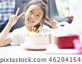 儿童女孩生活方式 46294154