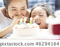 父母和孩子的生活方式生日 46294164