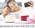 부모와 자식 라이프 스타일 생일 46294192