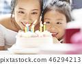 부모와, 자식, 부모자식 46294213