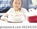 아이 소녀 라이프 스타일 46294226