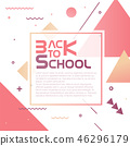 Back to school template vector illustration 46296179