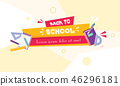 Back to school template vector illustration 46296181