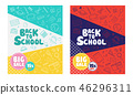 Back to school information pages set. 46296311