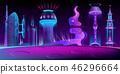 Fantastic alien city, future Mars colony vector 46296664
