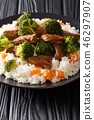 Stir-fried beef broccoli with rice and persimmon 46297907