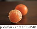 Mandarin orange 46298584
