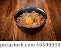 Tsukimi蕎麥麵 46300039
