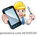 handyman electrician vector 46300594