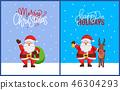 圣诞老人 圣诞老公公 克劳斯 46304293