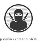 Ninja Warrior Logo Icon on White Background. Vector 46305638