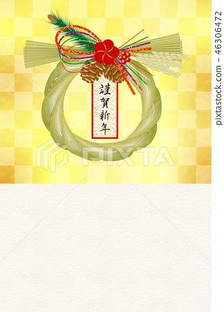 เครื่องประดับลายหมากรุกทองคำปีใหม่ Shiga 46306472