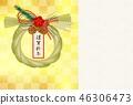 เครื่องประดับลายหมากรุกทองคำปีใหม่ Shiga 46306473