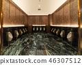 Row of modern urinals men public toilet room in public toilet, r 46307512