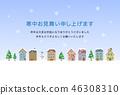 Snowy cityscape 46308310