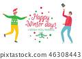 행복, 기쁨, 만족 46308443