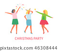 크리스마스, 성탄절, 파티 46308444