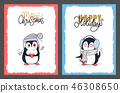 christmas penguin holiday 46308650