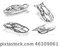 car vehicle flying 46309061