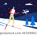Winter sports, skiing - flat design style colorful illustration 46309862