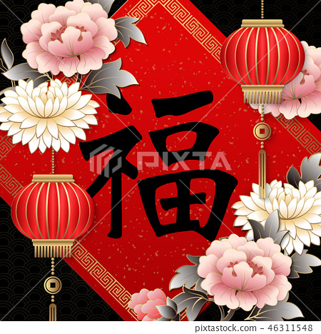 Happy Chinese new year relief pattern template 46311548