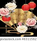 中式 中国人 中文 46311562