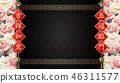 中式 中国人 中文 46311577