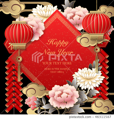 Happy Chinese new year relief pattern template 46311587