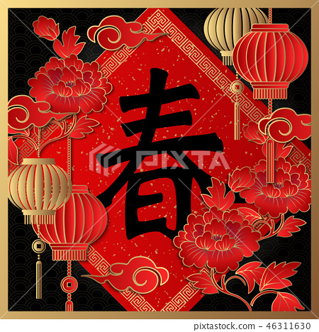 Happy Chinese new year relief pattern template 46311630