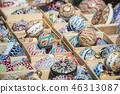 Christmas decorations at market in Uzbekistan. 46313087