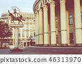 Belarus State Circus in Minsk. Built in 1959 46313970
