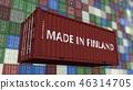 container export cargo 46314705