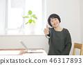 หญิงวัยกลางคนดี 46317893