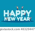 ปีใหม่,แชมเปญ,เวกเตอร์ 46320447