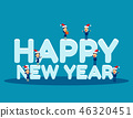ปีใหม่,แชมเปญ,เวกเตอร์ 46320451
