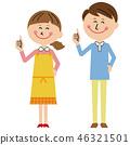 ชายหญิง,คู่สามีภรรยา,คู่ 46321501
