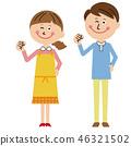 คู่สามีภรรยา,คู่,กำปั้น 46321502