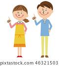 ชายหญิง,คู่สามีภรรยา,คู่ 46321503