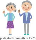 คู่สามีภรรยา,ปู่ ตา,ย่า ยาย 46321575