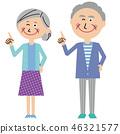 คู่สามีภรรยา,ปู่ ตา,ย่า ยาย 46321577