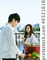 烧烤派对 46321616