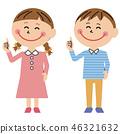 เด็กผู้ชาย,เด็กผู้หญิง,เด็ก 46321632