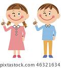 เด็กผู้ชาย,เด็กผู้หญิง,เด็ก 46321634